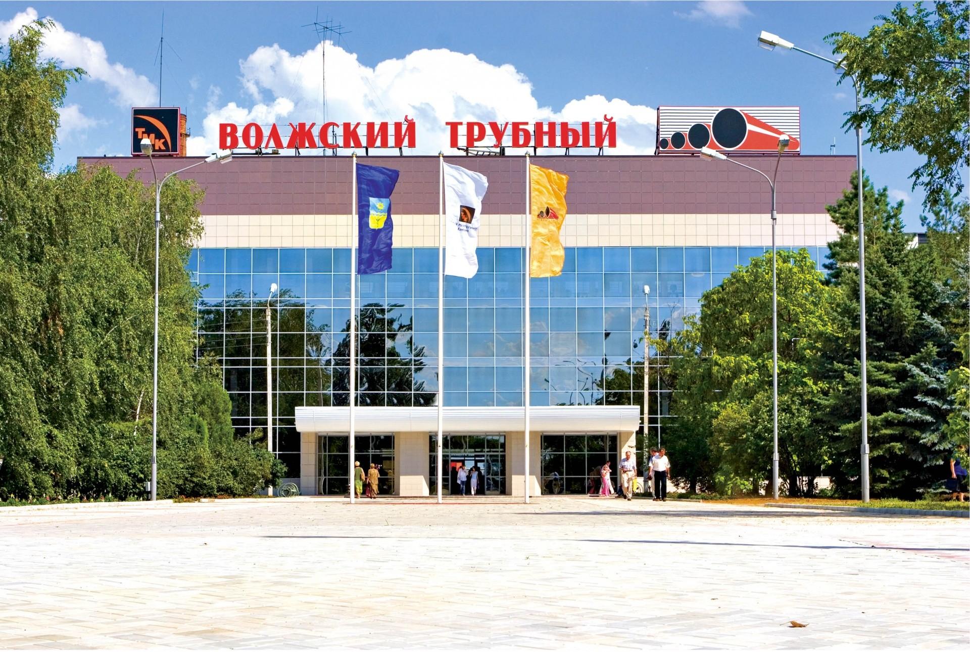 Поставка АБХМ Волжский трубный завод