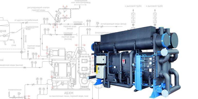 Абсорбционные бромистолитиевые тепловые насосы (АБТН)