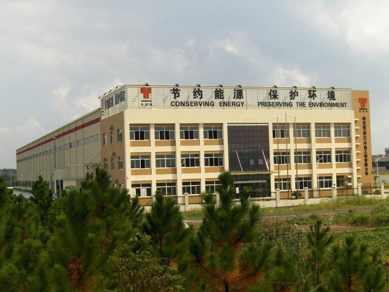 Завод THERMAX в Китае