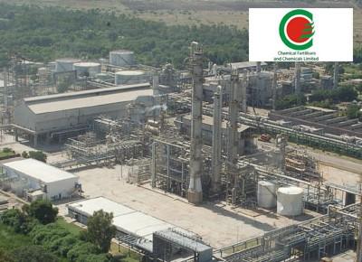 Охлаждение CO2